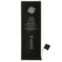 Battery for Apple iPhone 5S (Premium)
