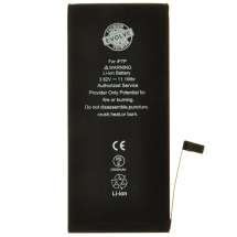 High Quality Aftermarket Battery for Apple iPhone 7 Plus (CDMA & GSM)