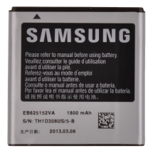 Battery (EB625152VA) for Samsung R760 Galaxy S2 (OEM) (Closeout)