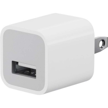 5W USB Charging Cube for Apple (OEM) (White)
