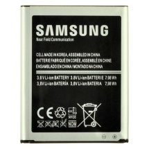 Battery for Samsung Galaxy S III (OEM)