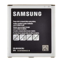 Battery for Samsung Galaxy J3 (2017) (OEM)